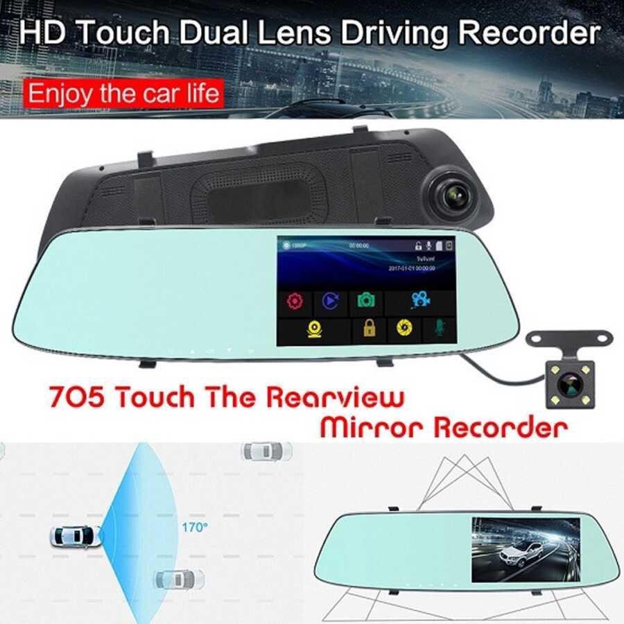 Regjistrues DVR per Makine Bli Online ne dyqan Taxi