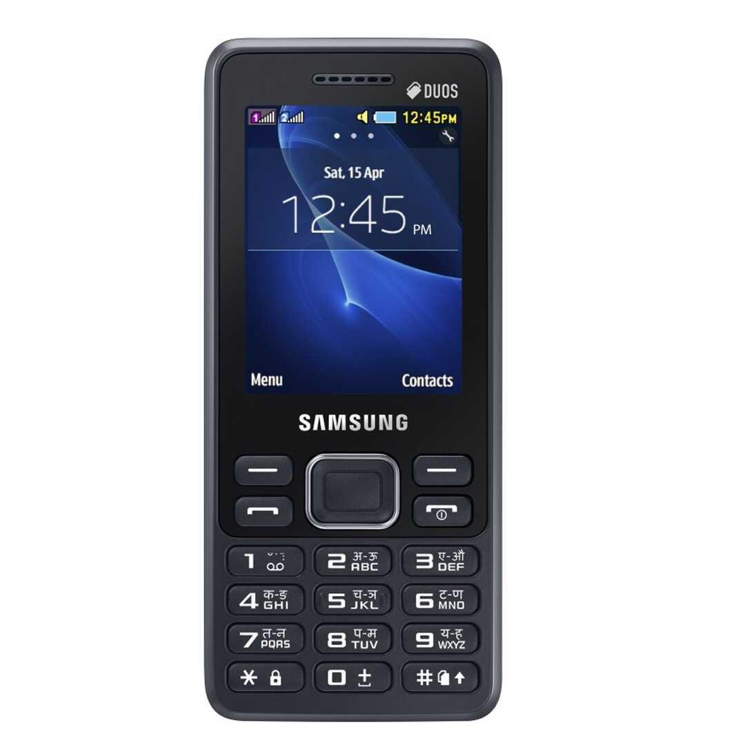 Samsung Galaxy b350 - Dyqan Taxi