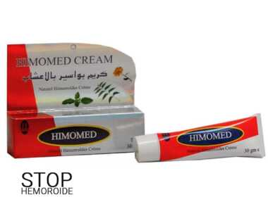 ilac per hemoroide hemorroide bli online dyqan online dyqan taxi sherim sherojme hemoroidet