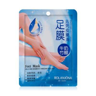mask per kembet dyqan taxi feet mask hidrtues dhe ushqyes blerje online