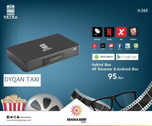 android tv box dvb t2 petra g5 ne dyqan taxi