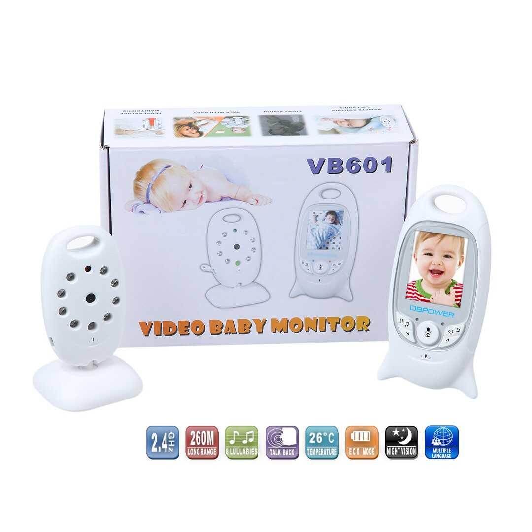 video baby monitor best camera temperature ne dyqan taxi