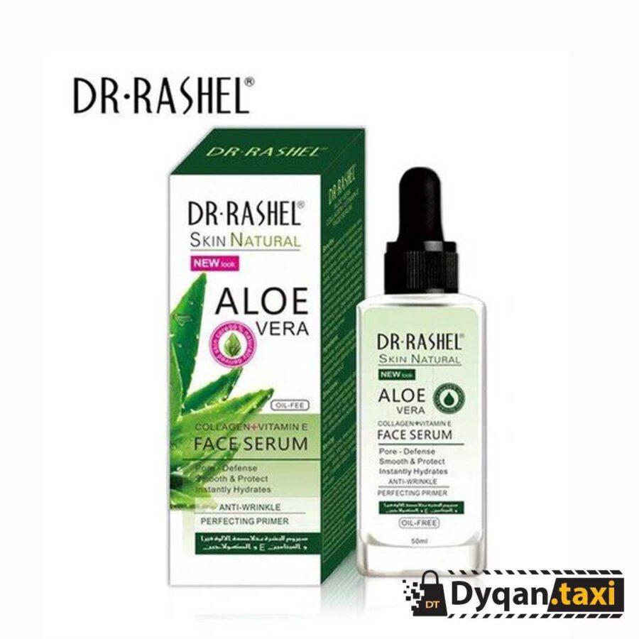 best face serum aloe vera benefits uses