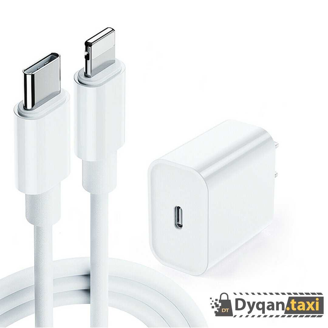 best iphone charger fast