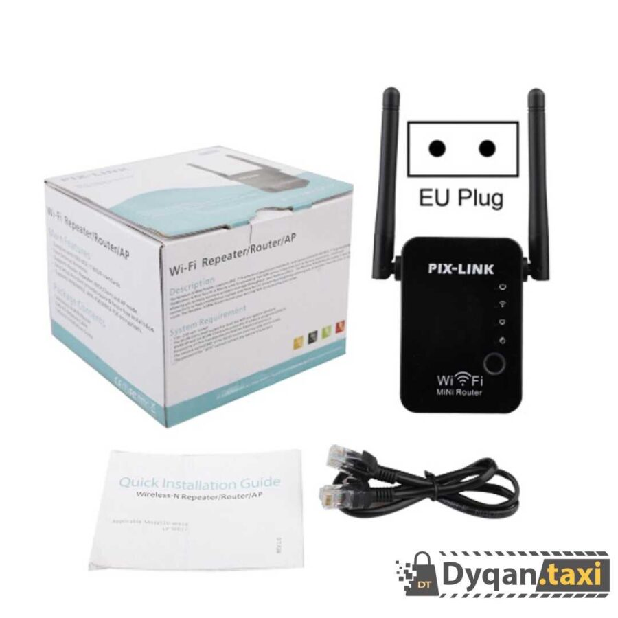 Perforcues wireless wifi repeater pix link