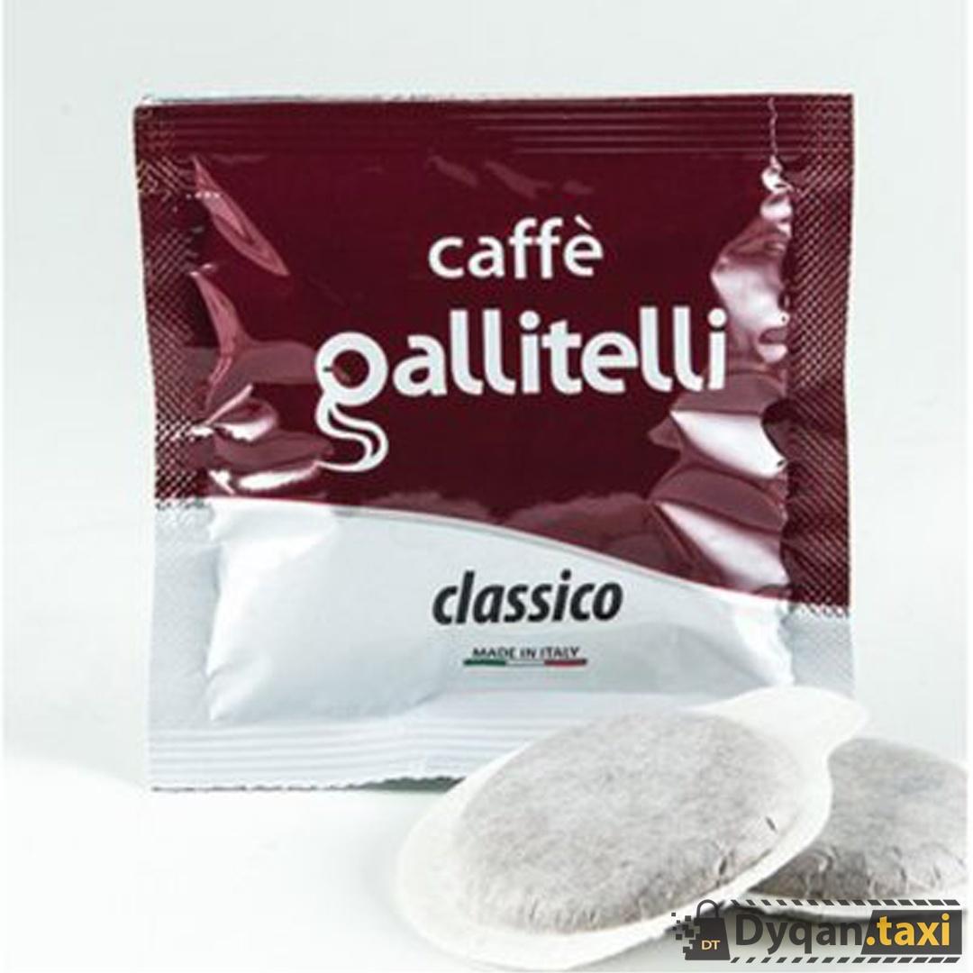 bustina caffe gallitelli