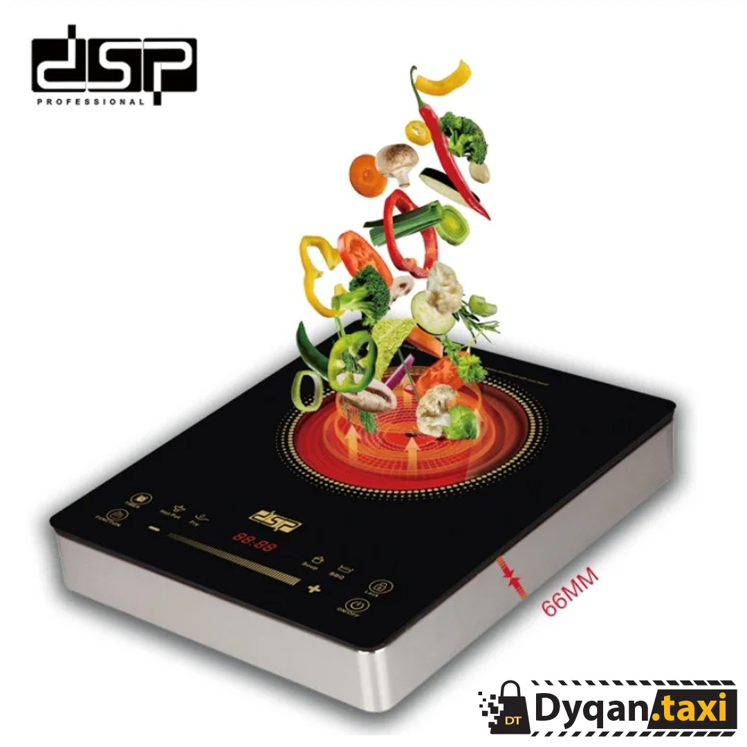 DSP Infrared Cooker | Pianure Profesionale
