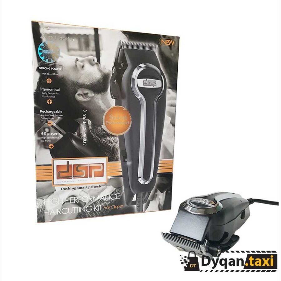 DSP Makine Rroje per meshkuj | New Hair Cutting Kit