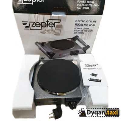 Pianure Zepter me nje vater gatimi | Electric Hot Pan