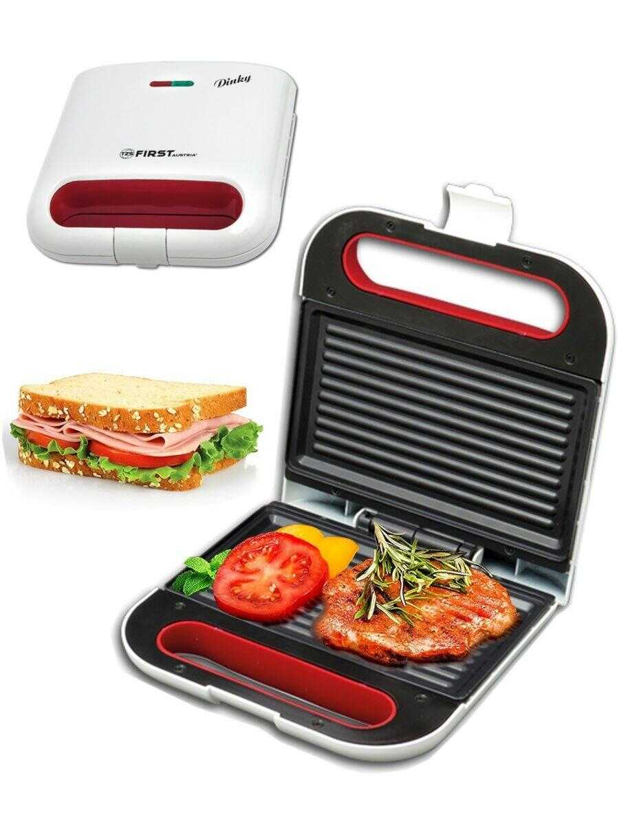 tostier sanduic thekes hamburger online dyqan taxi