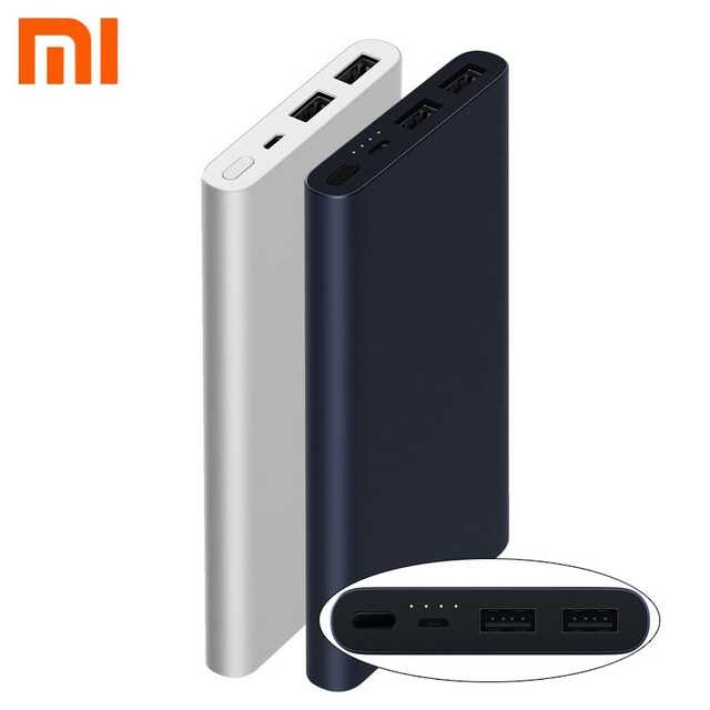 Power Bank Xiaomi 2 Dual USB 18W bli online dyqan taxi