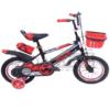 biciklete per femije matrix ne shitje online dyqan taxi