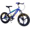 biciklete xstyle 20 inch mag wheel ne shitje online dyqan taxi